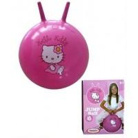 Jeux de Plein Air Hello Kitty